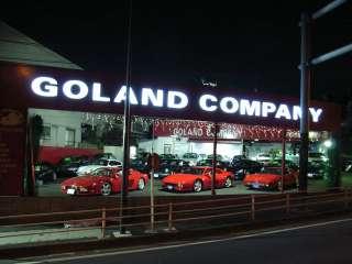 ゴーランド246の写真1