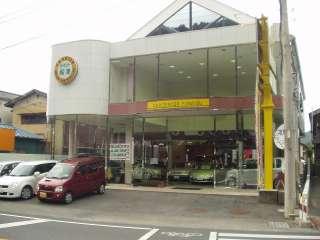 有)カーセンター船津本店の写真2