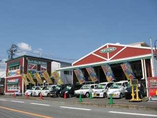 (有)ポップ・ジョウマ本店の写真1