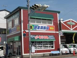 (有)ポップ・ジョウマ本店の写真3