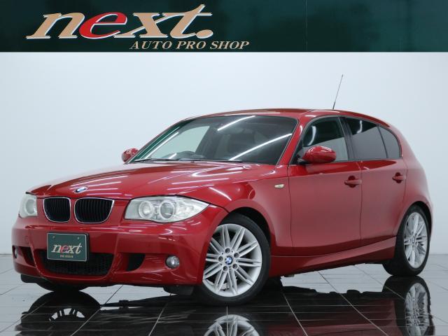BMW 1シリーズ border=