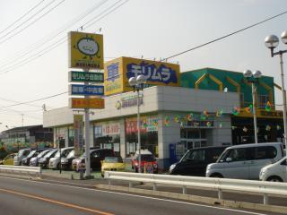 株式会社 モリムラ自動車(ニコット)の写真1