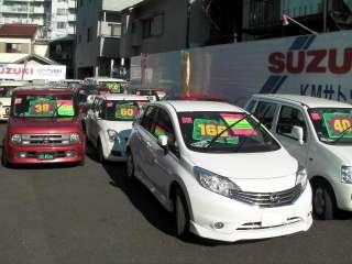 KMサトウ自動車株式会社の写真2