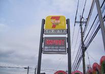 カーセブンインポート三郷店の写真2