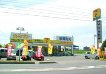 カーセブン花巻店の写真1