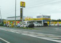 カーセブン花巻店の写真2