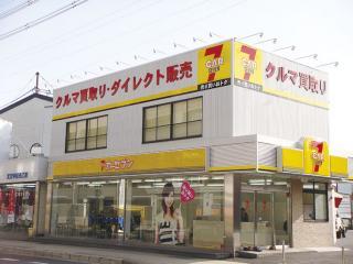 カーセブン京都乙訓店の写真1