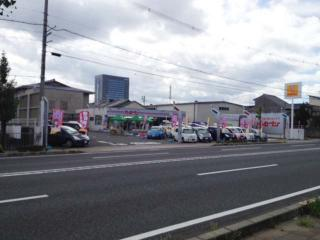カーセブン京都南インター店の写真1