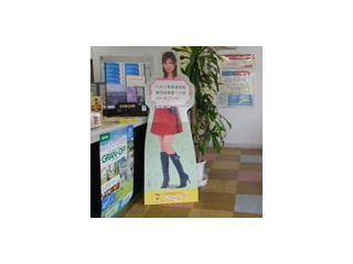 カーセブン静清店の写真2