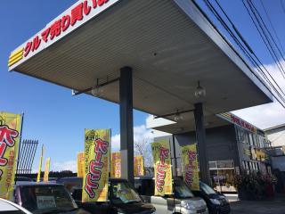 カーセブン十和田店の写真1