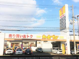 カーセブン尼崎店の写真1