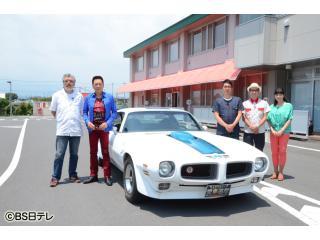 神奈川横浜川崎アメ車トランザム専門店 CAROLキャロルcarol 修理レストア買取劇用車の写真2