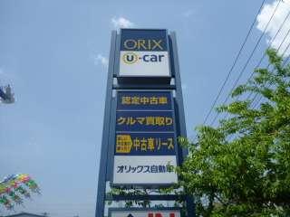 オリックスU-car 川崎中原店の写真2