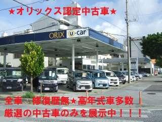 オリックスU-car 那覇店の写真
