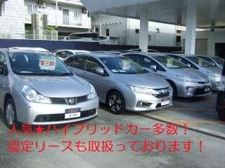オリックスU-car 那覇店の写真2