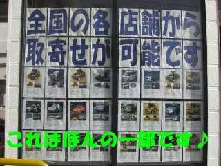 オリックスU-car 那覇店の写真3
