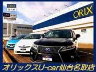オリックスU-car 仙台名取店の写真1