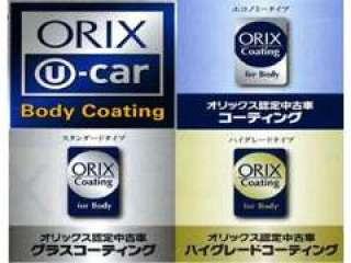 オリックスU-car 仙台名取店の写真2