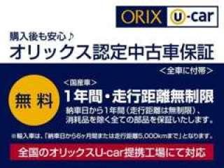 オリックスU-car 仙台名取店の写真3