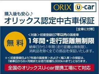 オリックスU-car福岡古賀店の写真3