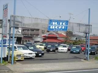 (有)オートワーク本店の写真1