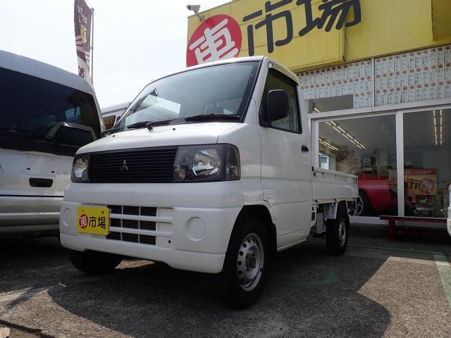 三菱 ミニキャブトラック 三菱 ミニキャブトラック
