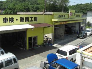 車市場 (有)松本自動車整備工場の写真3
