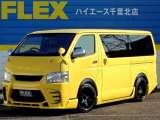 トヨタ ハイエースバン スーパーGL ロング ●