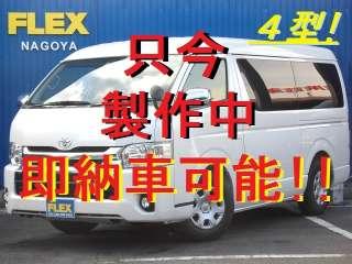 トヨタ 新4型ハイエースワゴン