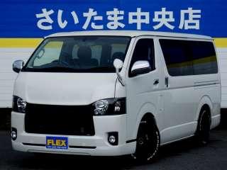 トヨタ ●ハイエースバン