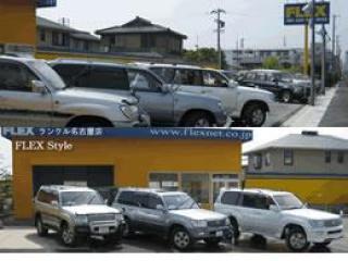 ランクルフレックス 株式会社 ランクル 名古屋店 ランドクルーザー中古車専門の写真1
