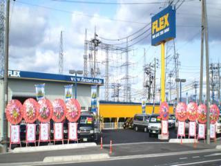 フレックス 株式会社 ハイエース 岡山店の写真2