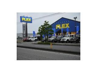 フレックス株式会社 ランクル ハイエース富山店の写真1