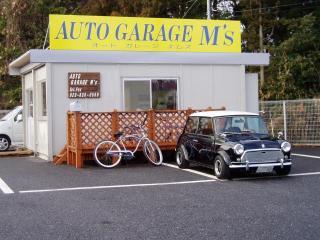 AUTO GARAGE M's(オート ガレージ エムズ)の写真1