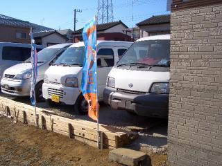 ヤハギ自動車販売の写真3