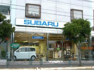J-BOY(ジェイボーイ) 足立中央店の写真3