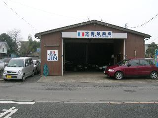 GarageJIN (ガレージ ジン)の写真1