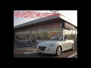 福岡ダイハツ販売(株) U-CAR福岡志免の写真1